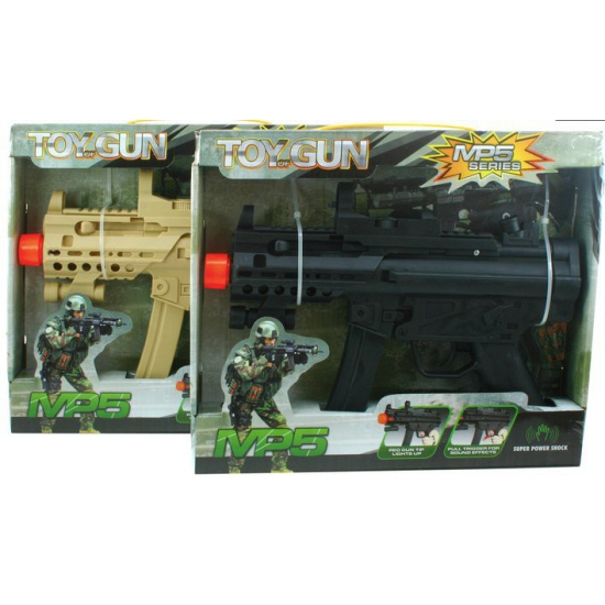 Speelgoed automatisch geweer