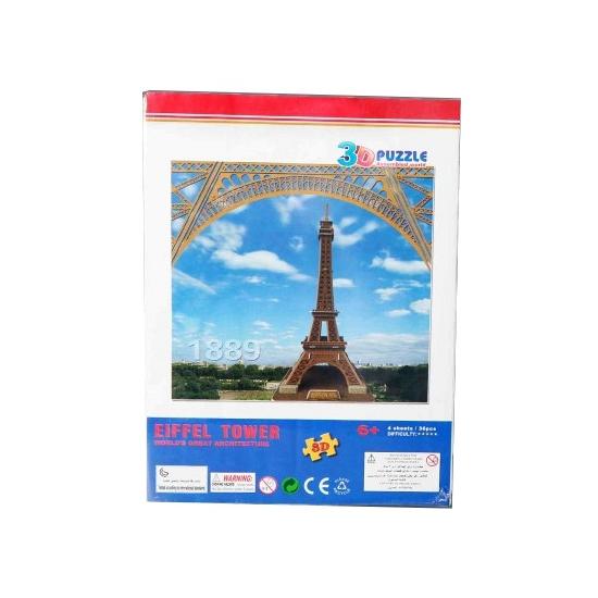 Speelgoed Eiffeltoren 3D puzzel