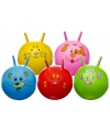 Skippybal met dieren gezicht geel 46 cm