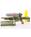 Watergeweer army forces 60 cm