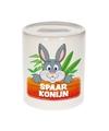 Kinder spaarpot met konijn print 9 cm