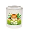 Kinder spaarpot met tijgers print 9 cm