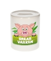 Kinder spaarpot met varkens print 9 cm
